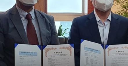 한국자유총연맹 연제구지회와의 협약식